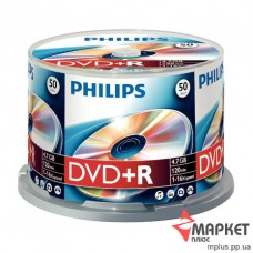 DVD+R Philips bulk (50) Printable