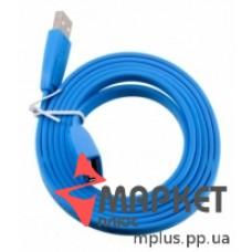 Кабель COLOR-16 USB AM/AF Havit 1.5м