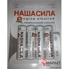 Батарейка R6 Універсальний Алкалін C4 Hаша Cила