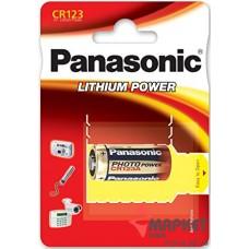 Батарейка CR-123 Lithium Panasonic