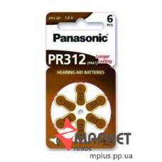 Батарейка ZA312 Zinc Air Panasonic