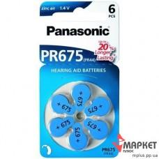 Батарейка ZA675 Zinc Air Panasonic