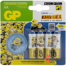 Батарейка 15AU Ultra Alkaline Міньйони C4 GP