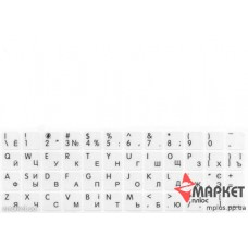 Наклейка на клавіатуру прозора чорні букви
