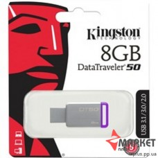 USB Флешка Data Treveler 50 8 GB Kingston