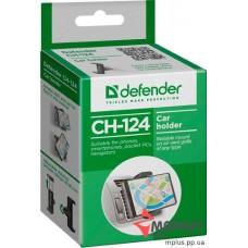 Автомобільний тримач Car Holder 124 Defender