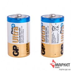 Батарейка 13AUP Ultra Plus Alkaline S2 GP