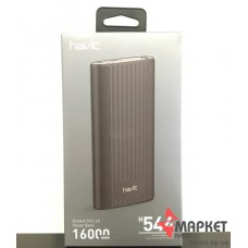 Powerbank HV-H544 Havit