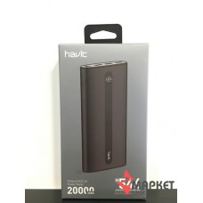 Powerbank HV-H546 Havit