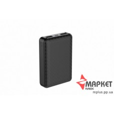Powerbank HV-H555 Havit