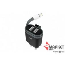Зарядний пристрій HV-UC8809 Havit