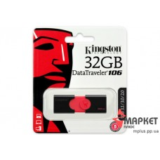 USB Флешка Data Treveler 106 32 Gb Kingston