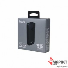 Powerbank HV-H515 Black Havit