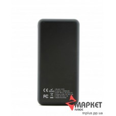 PowerBank Havit HV-H559 20000 mAh