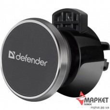 Автомобільний тримач Car Holder-128 Defender