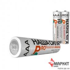 Батарейка R3 Професійний алкалін S2 Hаша Cила