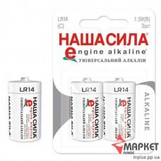 Батарейка R14 Універсальний Алкалін C2 Hаша Cила