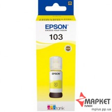 Чорнило Epson L31XX Yellow