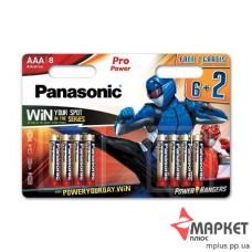Батарейка R3 Alkaline Pro Power Panasonic C8