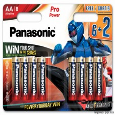 Батарейка R6 Alkaline Pro Power C8 Panasonic