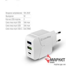 Зарядний пристрій CW-CHS005-WT ColorWay