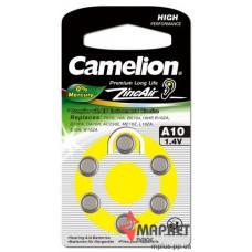 Батарейка A10 Camelion