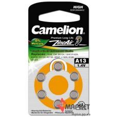 Батарейка A13 Camelion