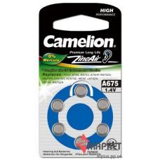 Батарейка A675 Camelion