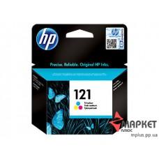 Картридж струменевий HP № 121 color CC643HE