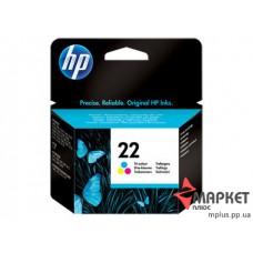 Картридж струменевий HP № 22 color C9352AE
