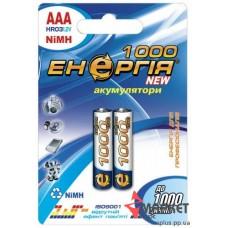 Акумулятор 1000 3 Eнергія