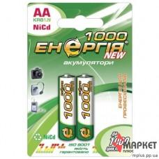 Акумулятор 1000 6 Eнергія