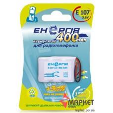 Акумулятор Е-107 Eнергія