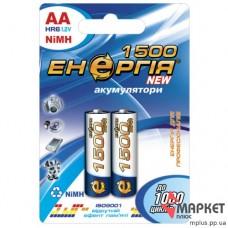Акумулятор 1500 6 Eнергія