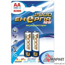 Акумулятор 2000 6 Eнергія