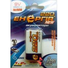 Акумулятор 220 6F22 Енергія