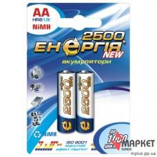 Акумулятор 2500 6 Eнергія
