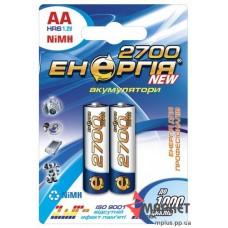 Акумулятор 2700 6 Eнергія