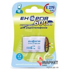 Акумулятор Е-279 Eнергія