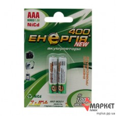 Акумулятор 400 3 Eнергія