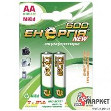 Акумулятор 600 6 Eнергія