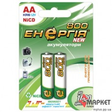 Акумулятор 800 6 Eнергія