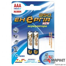 Акумулятор 850 3 Eнергія