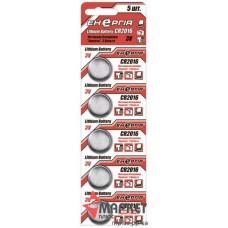 Батарейка CR2016 Eнергія