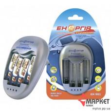 Зарядний пристрій ЕН-901 Eнергія