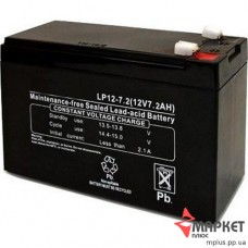 Акумулятор свинцевий HGL7.2-12A Gembird