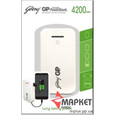 PowerBank GP541AWE 4200mAh GP