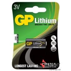 Батарейка CR123 GP