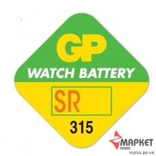Батарейка 315 GP