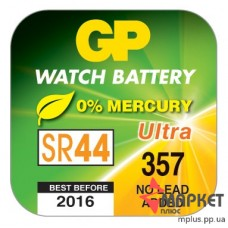 Батарейка 357 GP